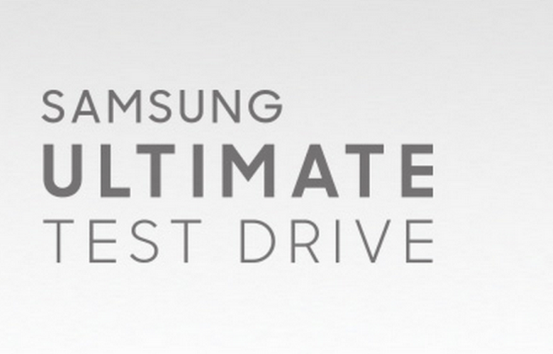 Samsung-Ultimate-Test-Drive